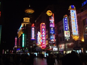 Nanjing Rd at night, near People's Square